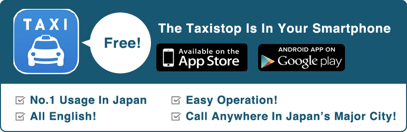 The Taxistop Is In Your Smartphone. Free!